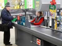 Покупка продуктов в магазине сети супермаркетов, 20 марта 2020 года