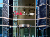 """Fitch изменил прогноз по банковскому сектору России на """"негативный"""""""