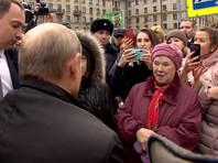 """В толпе """"случайных прохожих"""", с которым Путин встречался в Петербурге в феврале, обнаружились пригожинцы и лояльные чиновники"""
