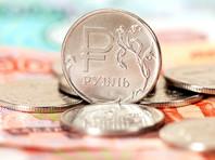 В ЦБР комментировать идею о деноминации рубля отказались, а независимые эксперты в основном критично относятся к новой денежной реформе