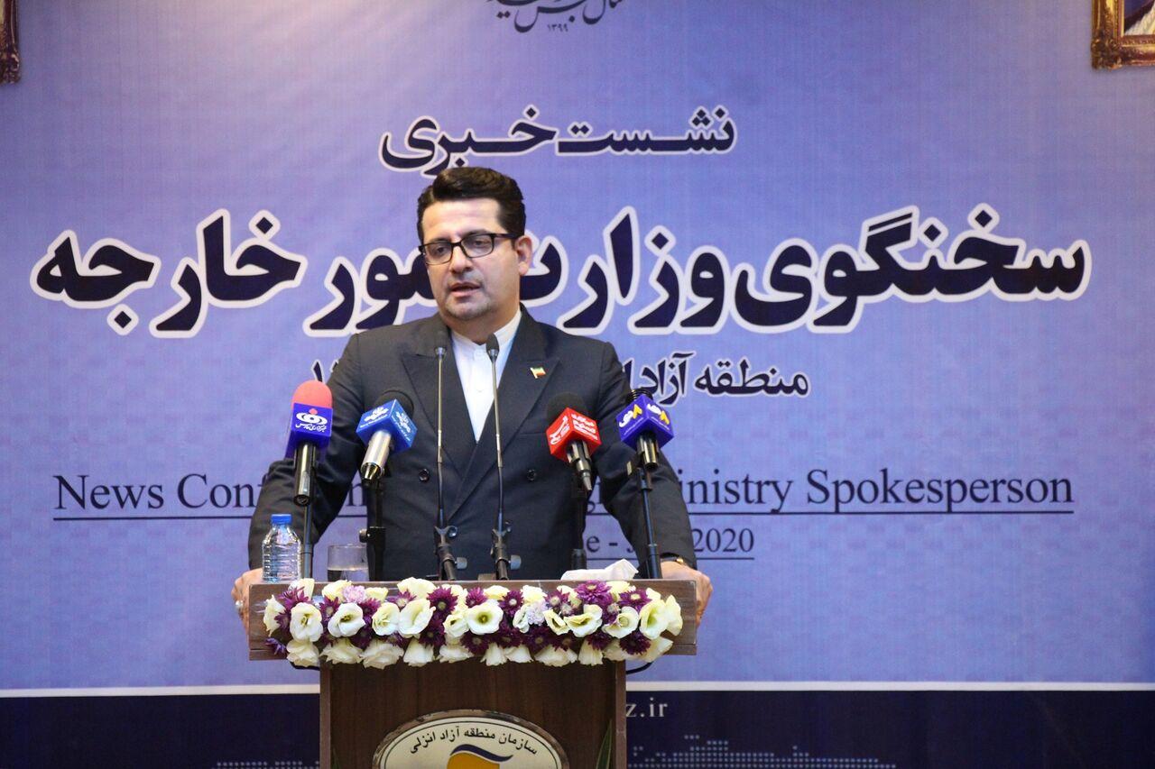 заявление Ирана о компенсациях