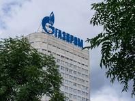 """Польское Управление по охране конкуренции и потребителей (UOKiK) оштрафовало """"Газпром"""" на 57 млн долларов (213 млн злотых) за отказ сотрудничать по делу о строительстве газопровода """"Северный поток - 2"""""""