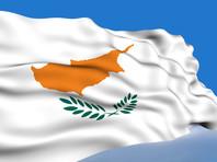 Минфин РФ начал расторжение соглашения о двойном налогообложении с Республикой Кипр. Договор не дает возможности увеличить до 15% налоги на дивиденды и проценты для российских резидентов, также российская сторона считает, что предложения Кипра способствуют утечке капиталов из РФ