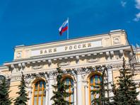 Накануне Банк России представил консультационный доклад, в котором проанализировал возможные варианты реализаций цифрового рубля, его преимущества и сферы применения
