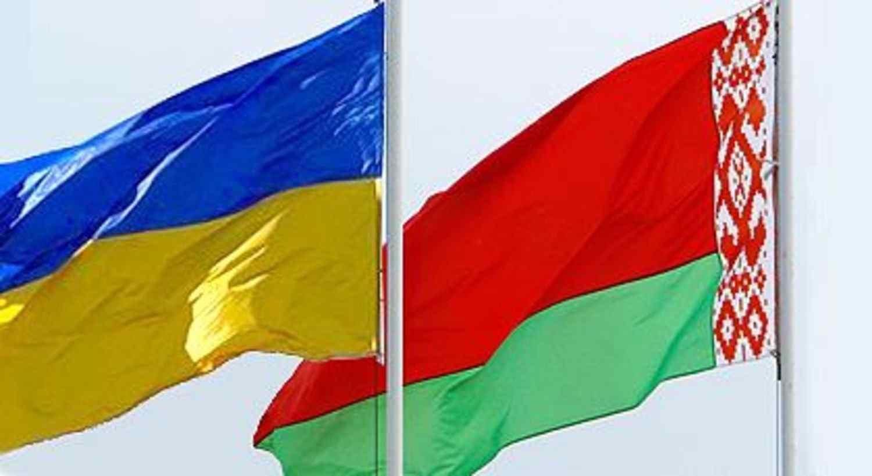 украина-беларусь
