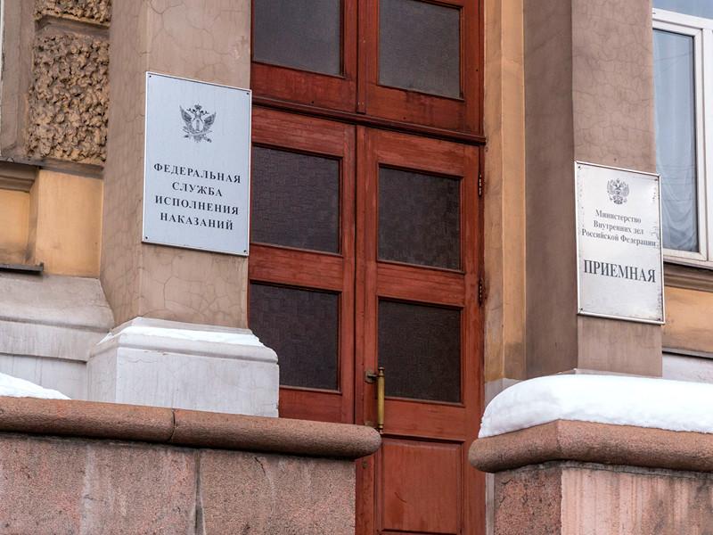 Федеральная служба исполнения наказаний (ФСИН) объявила в розыск оппозиционного политика и основателя Фонда борьбы с коррупцией (ФБК) Алексея Навального