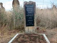Как пояснили власти Новолакского района, 29 уроженцев Чечни прибыли в село Ярык-Су к памятнику чеченскому полководцу XIX века Байсангуру Беноевскому казненному здесь по приговору военно-полевого суда ровно 160 лет назад - весной 1861 года