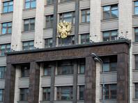 """В своем обращении, опубликованном в Facebook, Морозов заявил, что намерен баллотироваться в Госдуму, где надеется """"принести больше пользы и эффективнее продвигать на федеральном уровне проекты развития региона"""""""